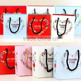 china wholesale handbags shoes clothing packaging paper bags with handles