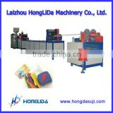 ECO-FRIENDLY Toy Packing Mesh Bag Making Machine in China
