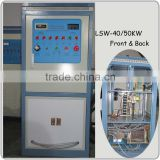 LSW-120KW induction heater for bearings;bearing induction heater; indcution bearing heater
