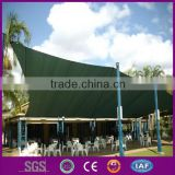 Shade Sail / Sunshade / Window Awning / Garden Awning