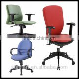 customize beautiful pink leather office chair