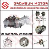 GY6 150CC 157QMJ ENGINE SPARE PARTS for 150cc SCOOTER