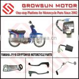 clutch lever brake lever for JY110 110cc motorcycle
