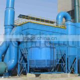 Powder separator/Cyclone collecting machine