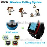 KOQI 433mhz wireless alarm pager transceiver system restaurant alpha numeric paging alpha pager