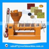 Multifunctional edible oil machine / oil extraction machine / cooking oil pressing machine