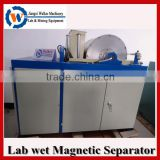 iron magnetic separator in laboratory, laboratory magnetic separator, small magnetic separator from China