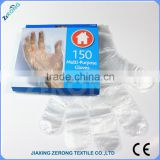Disposable HDPE LDPE disposable PE gloves Plastic glove