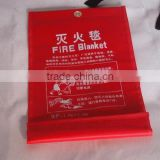 HAOTIAN high temperature resistance fire blanket