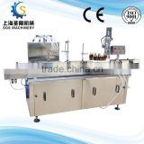 Professional manufacturer small energy drink making machine