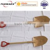 Non sparking be cu shovel/Spark proof round point shovel/mechanical hand tool                                                                                                         Supplier's Choice