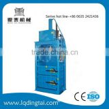 Vertical Hydraulic Used Clothes Compress Baler Machine