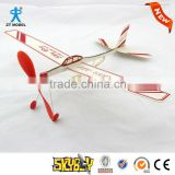 "Sky Boy-Jumbo Jet 17"" Balsa Rubber Powered Glider,remote control plane"