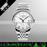 SKMEI A007 Stainless Steel Automatic Mechanical Watch