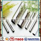 good price super duplex a312 stainless steel pipe 304 316l per ton