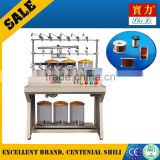 MCSH22-60 smd ferrite core transformer bobbin winding machine