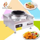 Hotel electric appliance stainless steel commercial electric stove inductiion wok 2015 new arrival H80CM