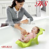 Layback style baby care <b>bath</b> product <b>bath</b> seat <b>bath</b> bed