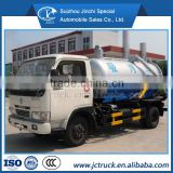 3000L Vacuum Sewer Suction cargo truck