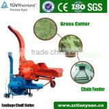 Zhengzhou hot selling diesel engine agriculture grass chaff cutter