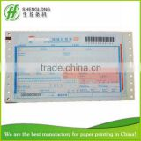 (PHOTO)FREE SAMPLE, 230x127mm,4-ply,back gum,removable,barcode,worldwide express consignment note
