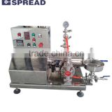 horizontal Lab Disc Type Sand Mill