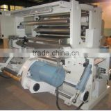 plastic film cutter