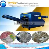 good quality automatic textile Waste fiber cutting machine