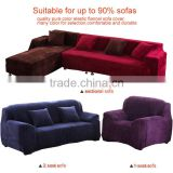 wholesale quality Autumn winter elastc flannel fabric protective sofa cover LQ-SC100