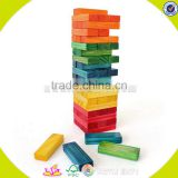 Wholesale 54 PCS children wooden building bricks game toy colorful kids stacking wooden building bricks game toy W13D154