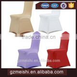 New fashion wedding banquet spandex chair cover