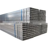 hot dipped galvanized square steel pipe,low price