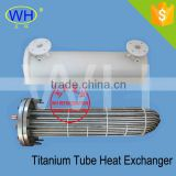 140KW shell and tube type Pure titanium salt water evaporator evaporation for Industrial Chiller Equipped
