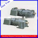 baoding factory supplier gear motors incorporating electromagnetic clutch/brake