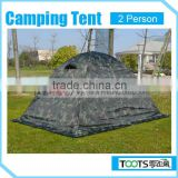 TOOTS 2 person Camouflage Waterproof Beach Tent