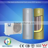 Domestic split air source water heater heat recovery water heater