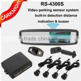 car touch sensor rotary parking lot system