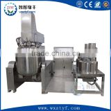 hydraulic lifting cream lotion food jam mayonnaise Sesame paste emulsifying mixer can be heated and cooling