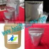 Beta-Phenylethylamine HCL (PEA) powder is th most popular and effective health care food