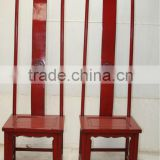 Chinese antique high back red dining chair