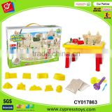 2015 Kids DIY Play Sand For Educational Magic Sand Toy                                                                         Quality Choice