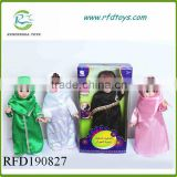 Dialogue baby doll arabic rc induction walking recording doll with music and light dialogue doll