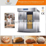 Forced convection electric oven Type and Electric Power Source electric rotary oven for cono pizza conopizza                                                                                                         Supplier's Choice