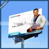 advertizing display outdoor mesh banner vinyl banner digital printing