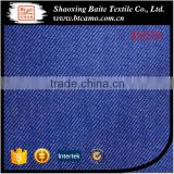 twill dyed cotton blue clothing price in bulk for uniform