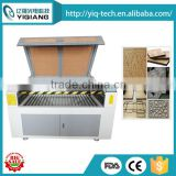 Alibaba laser apparel cutting machine laser cutting machine for balsa wood