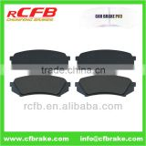 CAR PART CAR BRAKE PAD FOR TOYOTA LAND CRUISER,PRADO,SEQUOIA,LEXUS GX