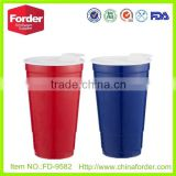 16oz Double wall solo cup with lid wholesale