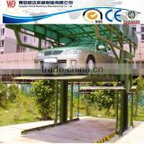 Double deck car parking lift
