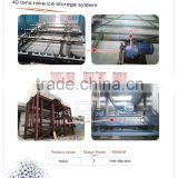 40 tons rake structure in Mozambique Ice Flake Maker Machine automatic for fishery ice plant